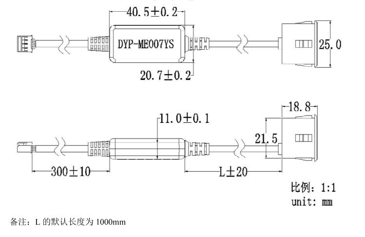 传感器安装尺寸