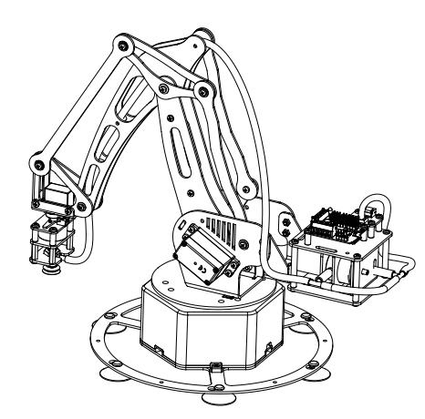 机械臂整体图(280px)