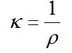 电导率定义.jpg