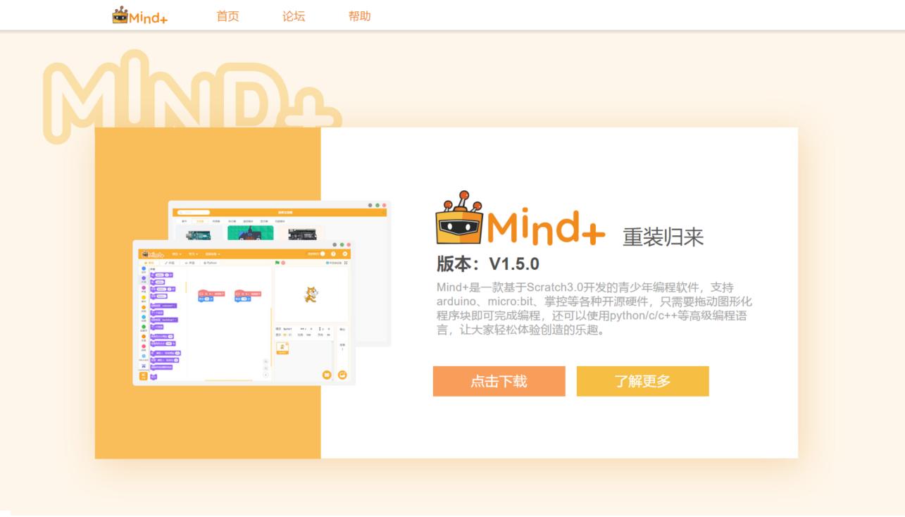 1Mind+下载与安装.png