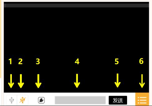 2串口打印功能区介绍.png