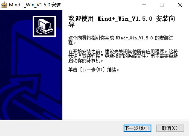 2221Mind+下载与安装2.png