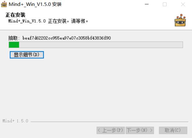 24Mind+下载与安装.png