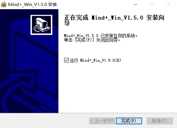 25Mind+下载与安装.png