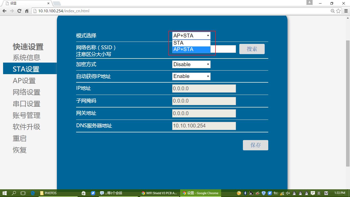 AP%2BSTA_3_new.png