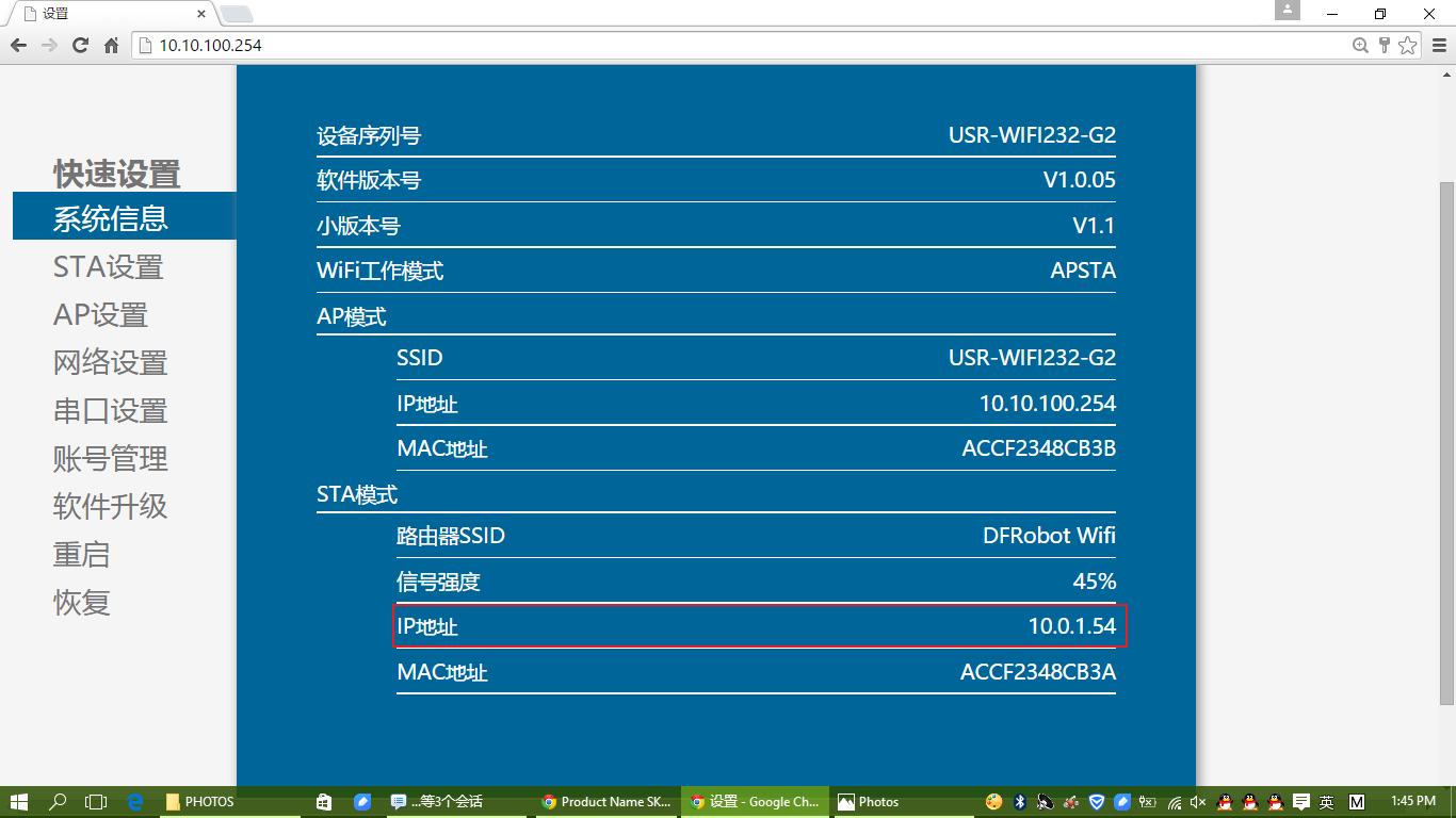 AP%2BSTA_8_new.png