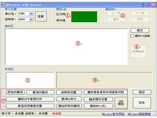 ASR_Board_1.jpg