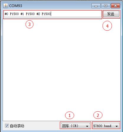 Arduino串口监视器.png