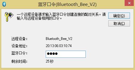 BlueTooth6.jpg