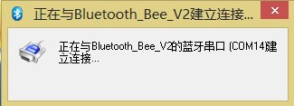 BlueTooth9.jpg