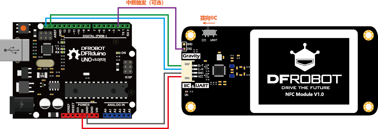 DFR0231-H_connection_Arduino(CH).png