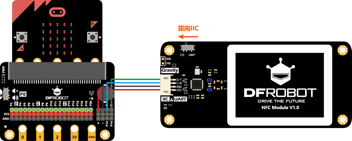 DFR0231-H_connection_micro-bit(CH).png