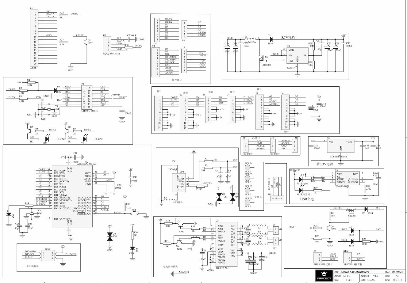 DFR0421原理图