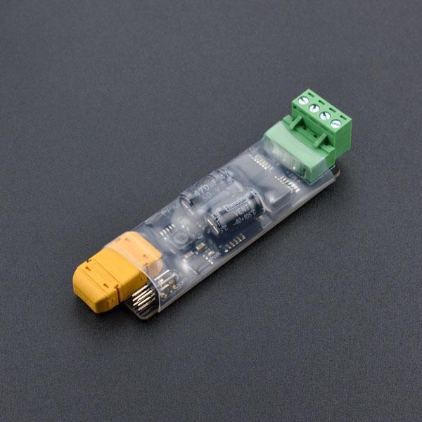 PPM 电机驱动模块
