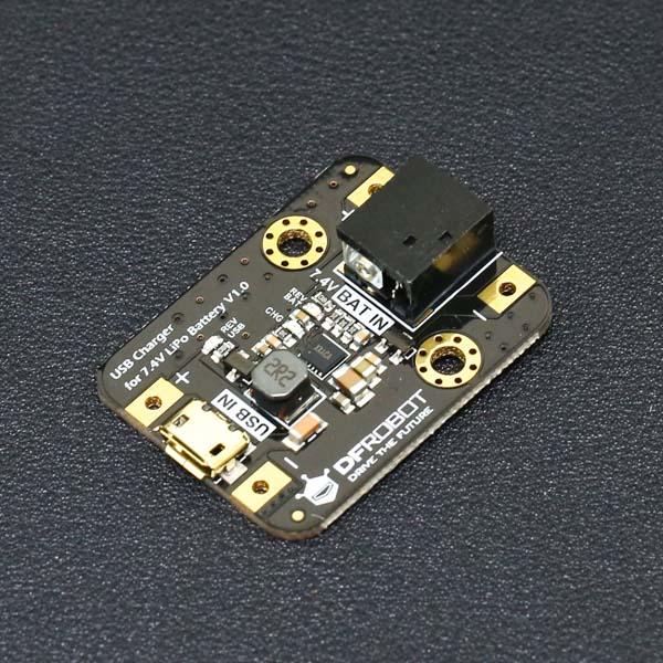 7.4V锂电池USB充电模块