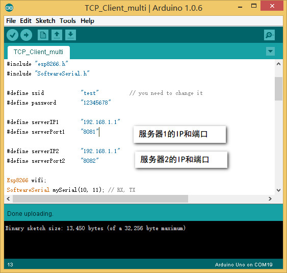 Esp8266_mult_code.jpg