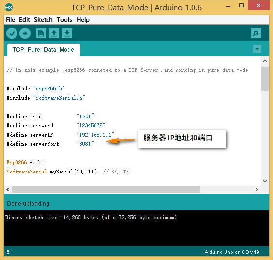 Esp8266_pure_code.jpg