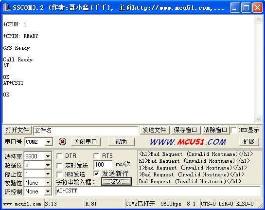GPRS_13