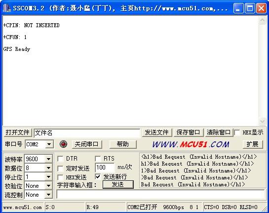 GPS_1