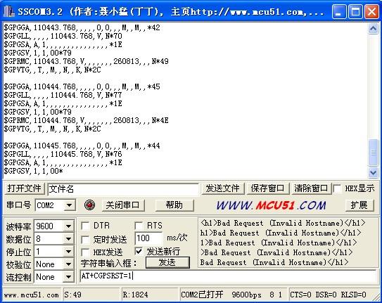GPS_3
