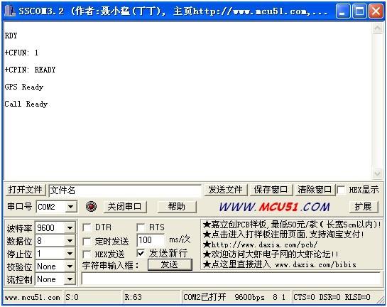 GSM_1