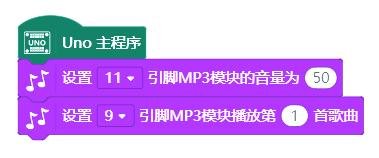 DFPlayer_Mini