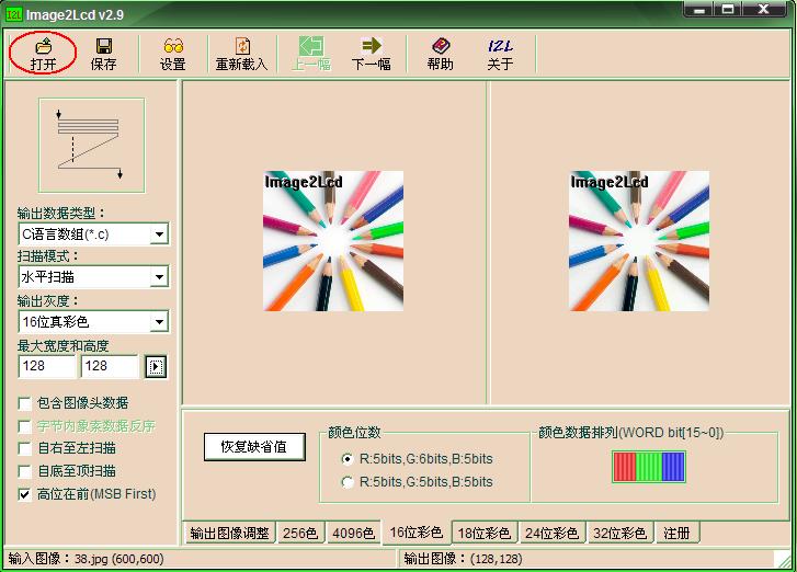 OLED2828_6.png