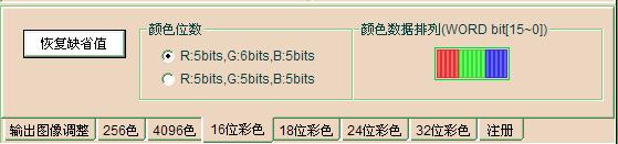 OLED2828_8.png