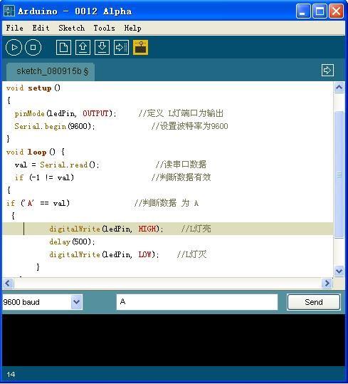 RoMeo_V1.3_16.jpg
