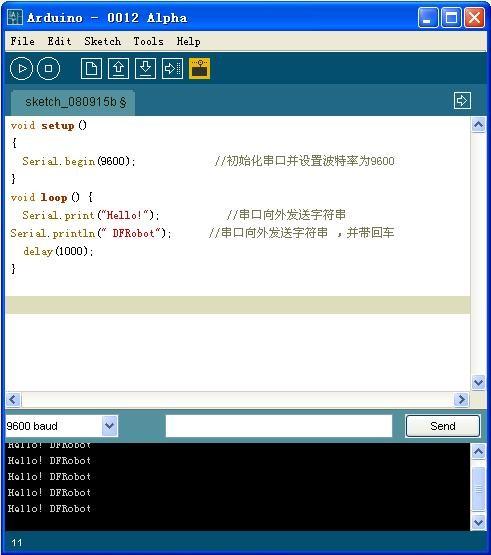 RoMeo_V1.3_17.jpg