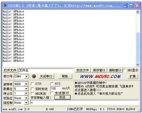 RoMeo_V1.3_19.jpg