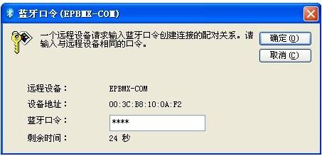 RoMeo_V1.3_22.jpg