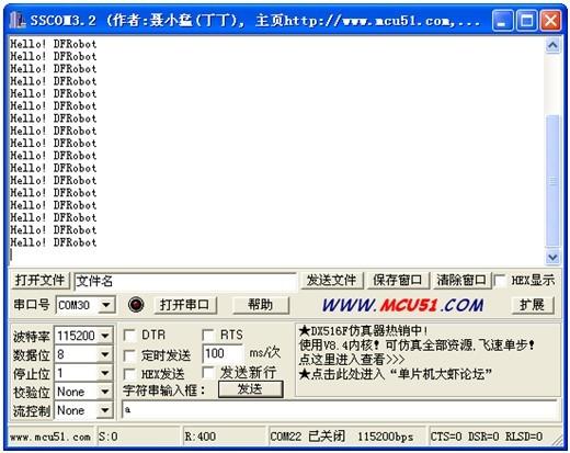RoMeo_V1.3_24.jpg