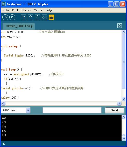 RoMeo_V1.3_28.png