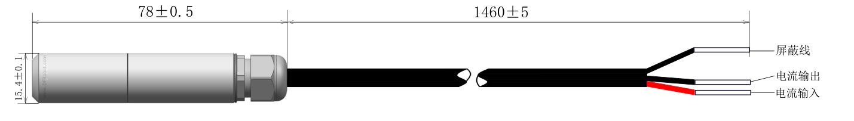 TS01(4-20mA)尺寸图