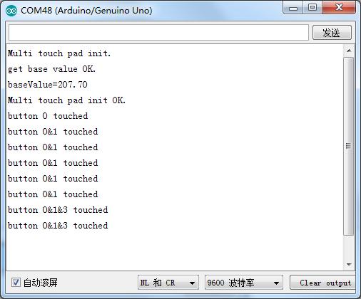 IDE串口提示信息