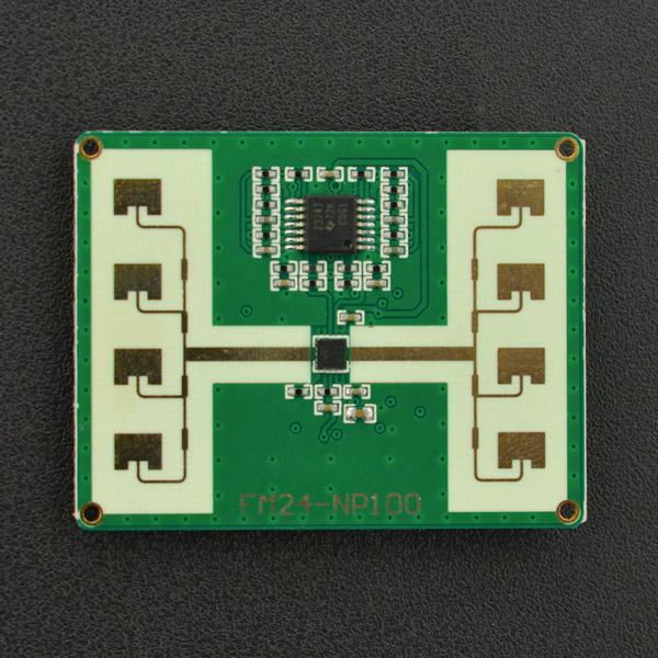 微波测距模块