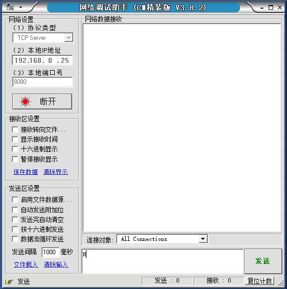 TEL0092_control_LED13.png