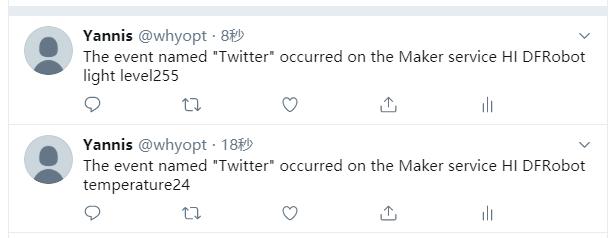 Twitter收到消息