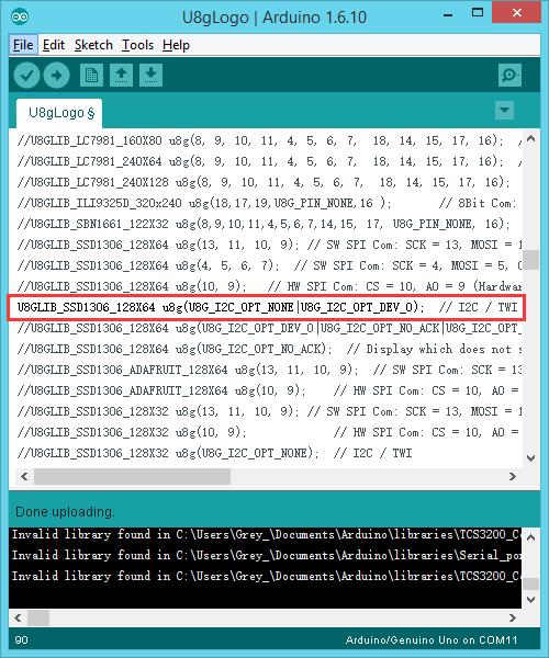 U8glib代码修改部分