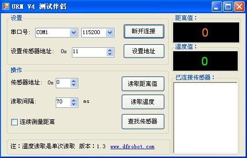 URM042.0_8.jpg