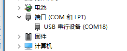 <File:USB串行设备.png>
