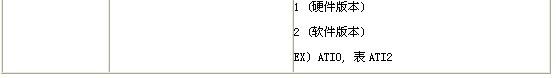 <File:VV2_16.jpg>