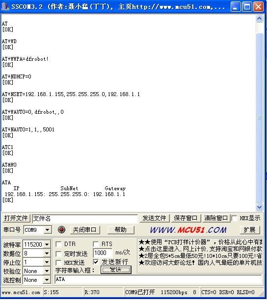 <File:Wifi> shield V2_1.jpg