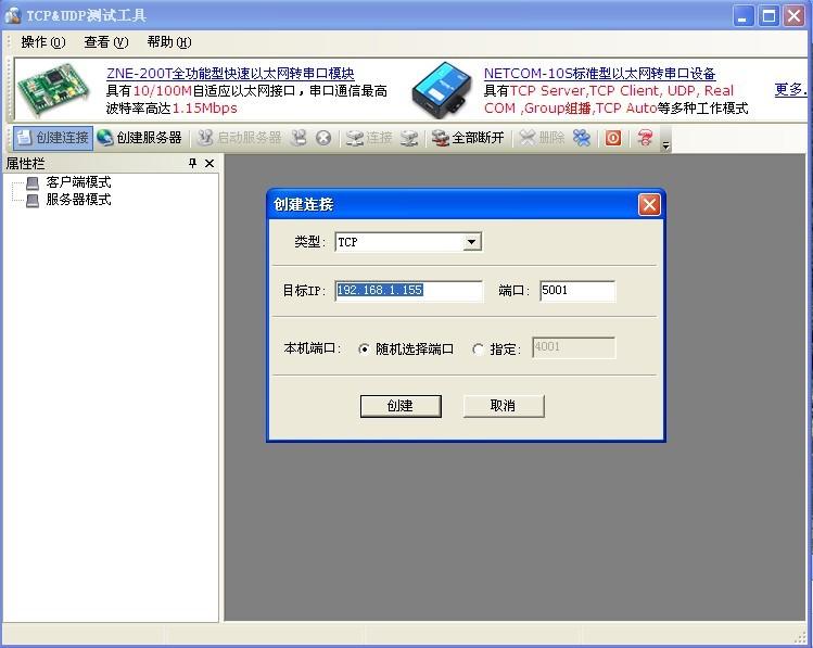<File:Wifi> shield V2_3.jpg