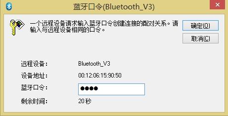 bluetoot7.jpg
