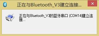 bluetoot9.jpg